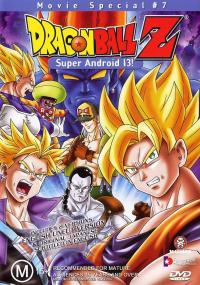 Dragon Ball Z: Super Android 13 - thumbnail, okładka