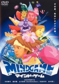 Mind Game - thumbnail, okładka
